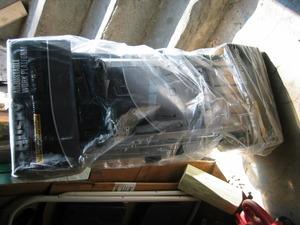 Husky Adjustable Work Platform (new) rental New York, NY