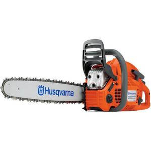 Husqvarna 55 Chainsaw rental Austin, TX
