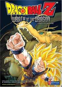 dragonballz wrath of the dragon uncut movie rental St. Louis, MO