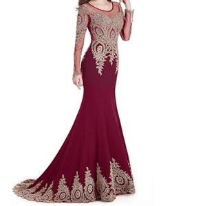 Long-sleeved Burgundy Evening Formal Dress rental Baltimore, MD